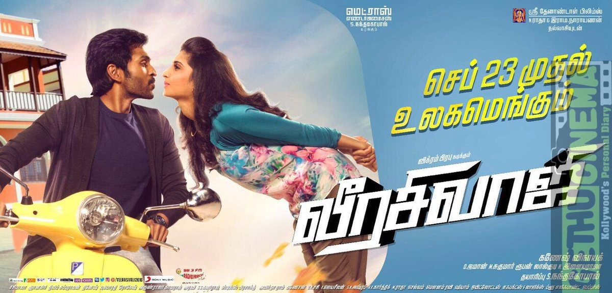 Sivaji The Boss (Sivaji) 2017 Hindi Dubbed Full Movie