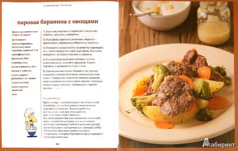 Рецепты ужина из мяса быстро приготовить