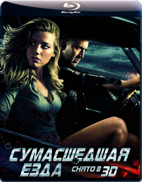 Drive Angry 3D Film Download Zshare - Google Sites