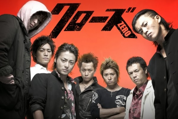 Download Crows Zero 3 Full Movie Subtitle Indonesia