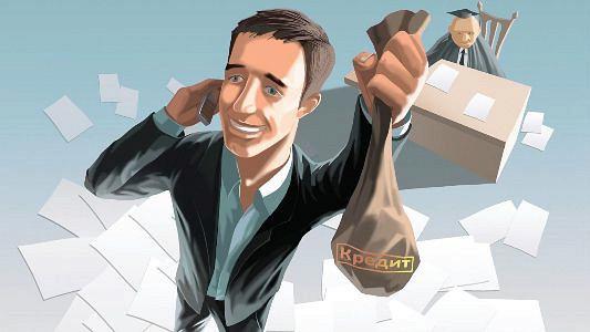 Частные займы для юридических лиц