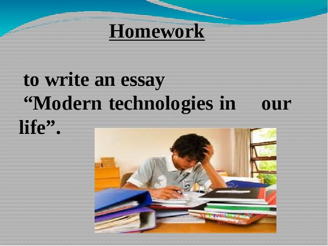 Write my essay for technology