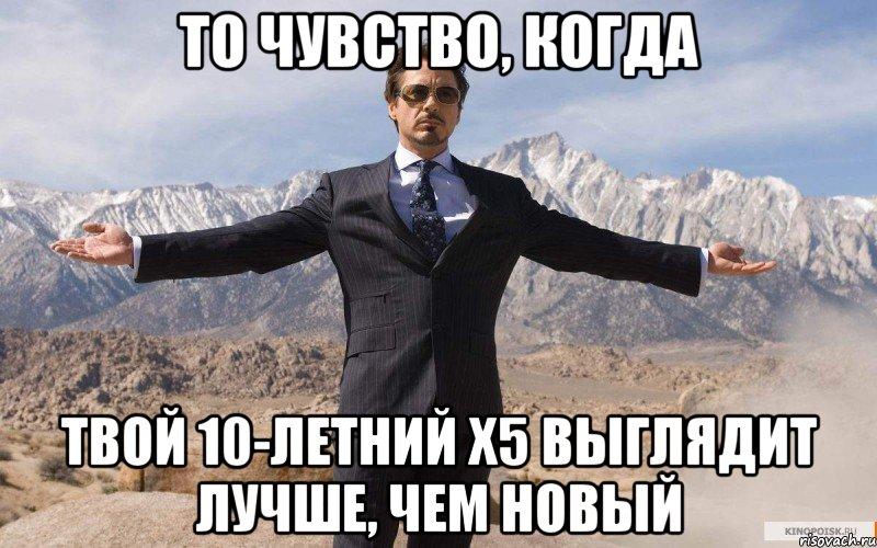 Ленинград - Я свободен скачать mp3 песню