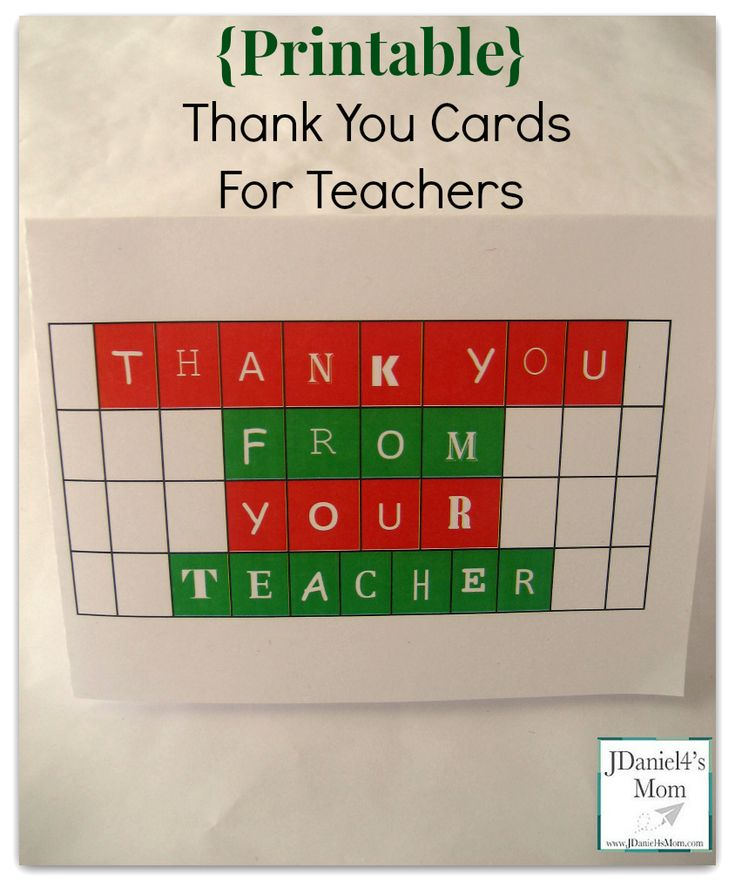 Buy Thank You Essay For Teacher