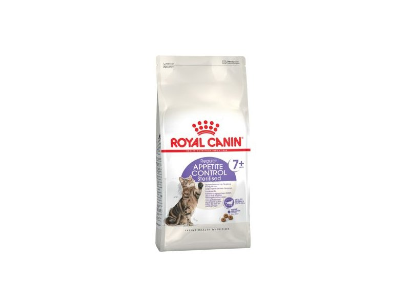Корм royal canin young male sterilised