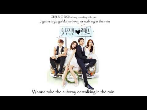 Ost marriage not dating love lane mp3 download