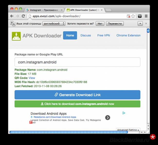 Apk Ebook Downloader Software - winsitecom