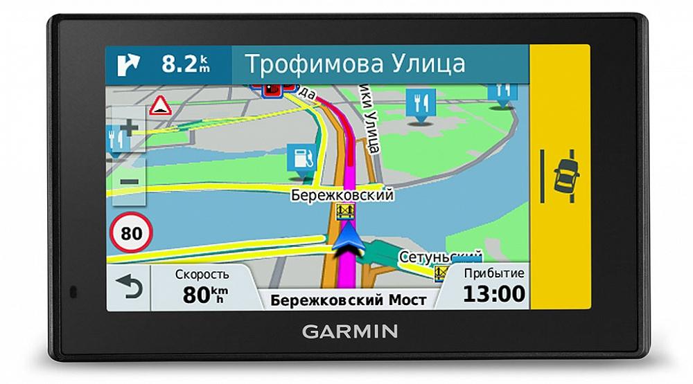 Навигаторы с видеорегистратором цены