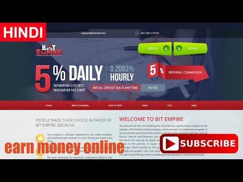 Latest hyip sites videos