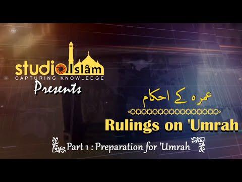 D Umrah Guide on Behance