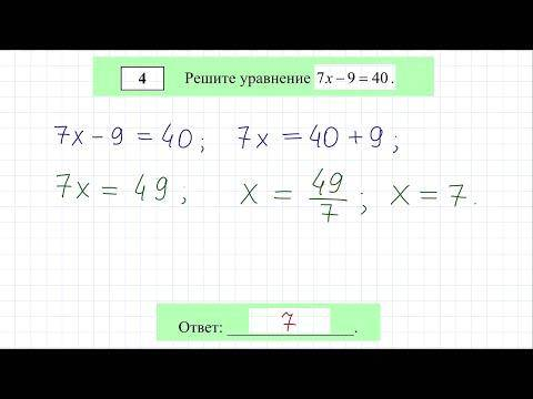 Математика огэ 2017 вариант 8 решение