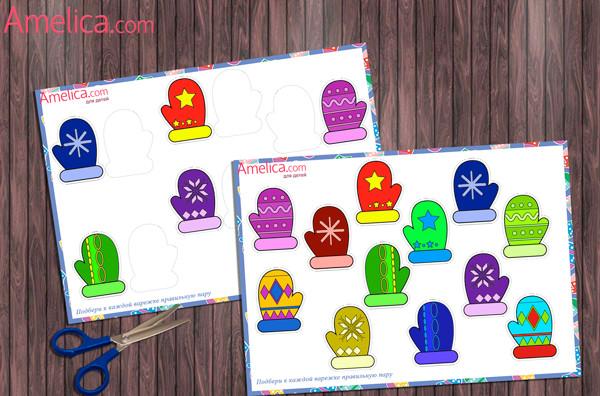 игрушки для детской площадки своими руками