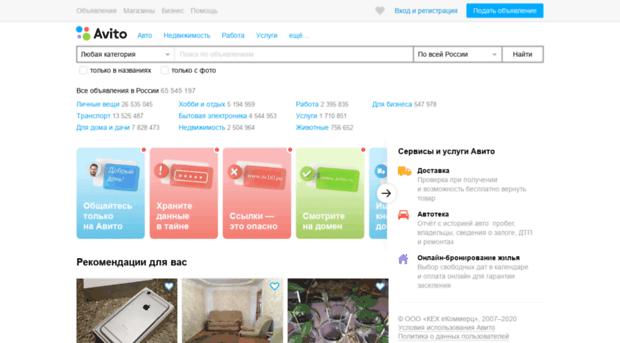 Как правильно подать рекламу в газету краснодар минусинск агенство рекламы