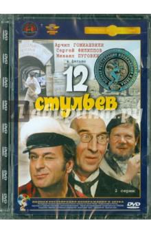 Раззаков федор  1783300
