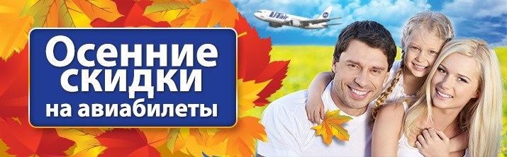 Авиабилеты на Кипр чартерные билеты на Кипр билеты на
