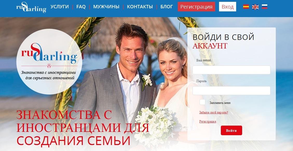 Самый лучший бесплатный сайт знакомств для серьезных отношений