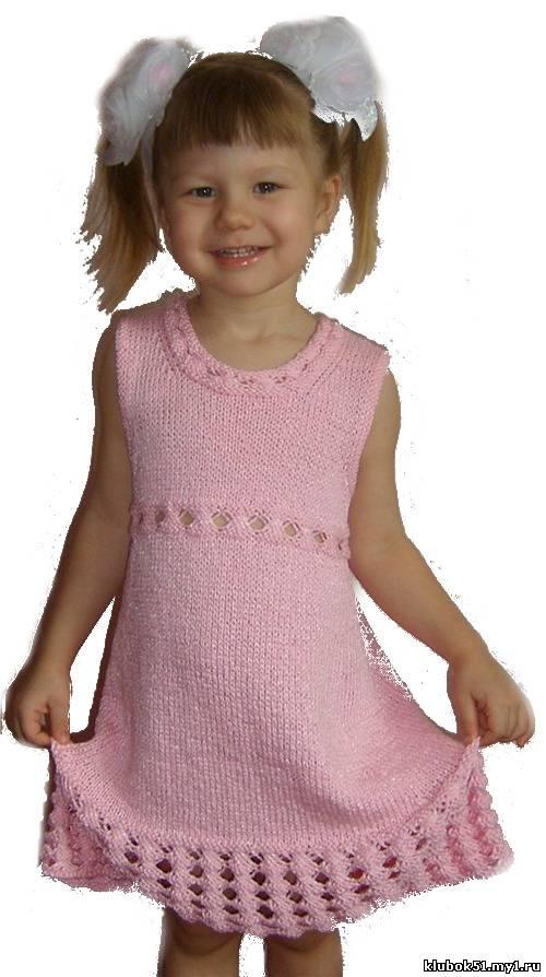 интернет маазины одежды для детей
