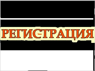 Лаковые туфли золотая шпилька remonto-stroy ru