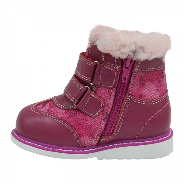 Зимнюю обувь детскую