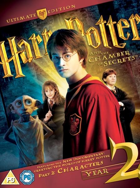HARRY POTTER by JK Rowling - =AeroEnglish= - VK