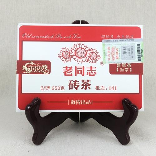 Купить чай чанг шу в ростове на дону купить