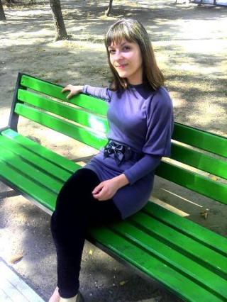 Знакомство женщин молдовы