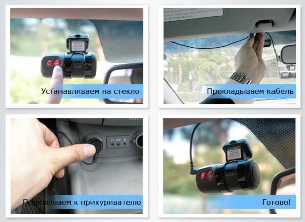 Установка видеорегистратора на лобовое стекло