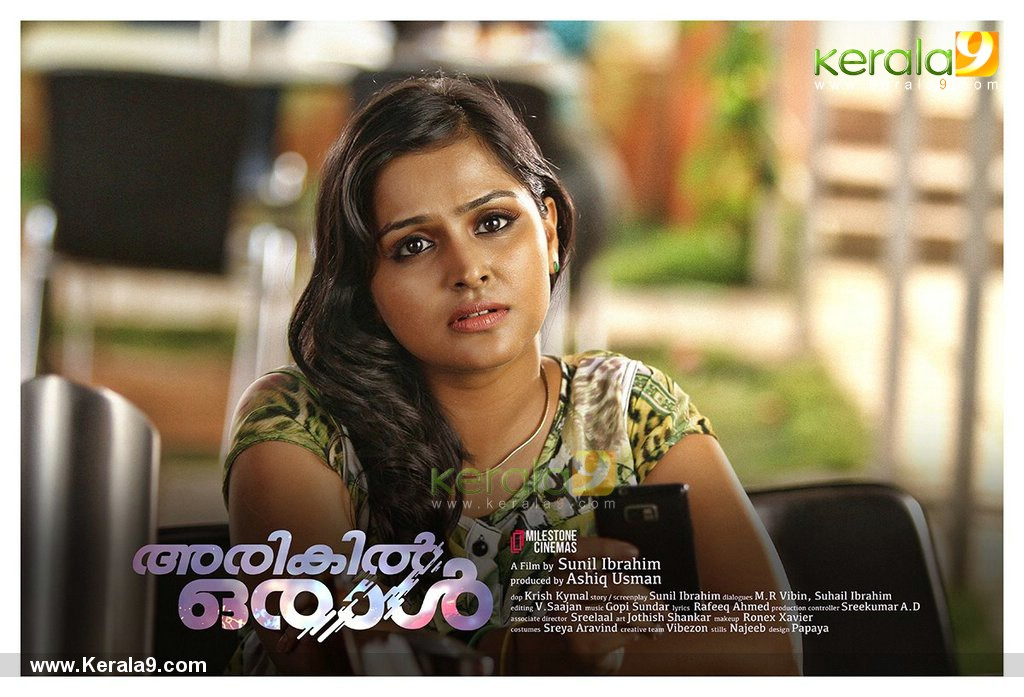 MaJaaMobi - Watch Online and Download Tamil Movies