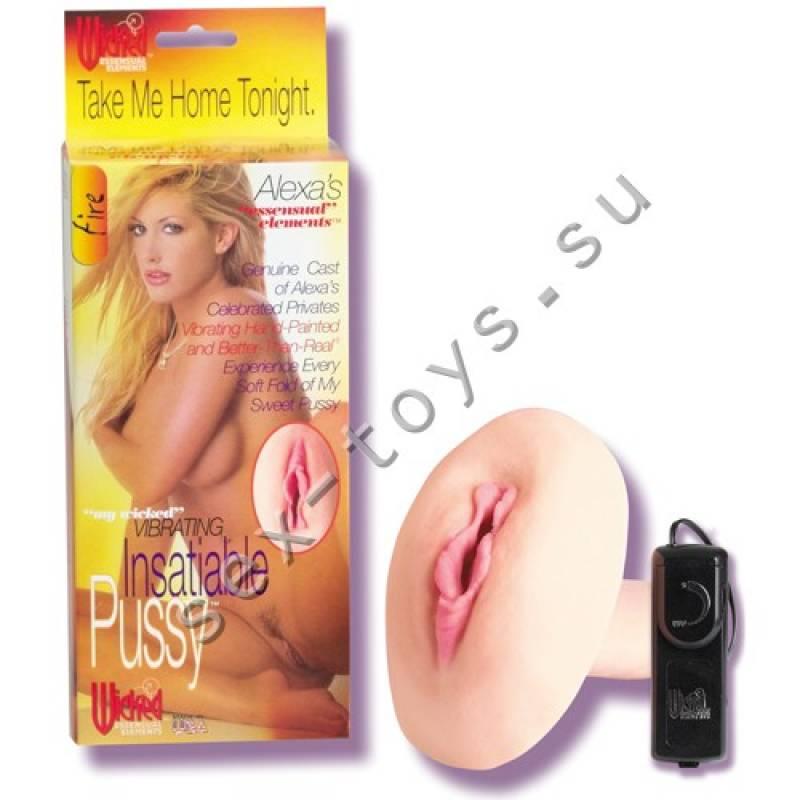 Asian bondage sex video