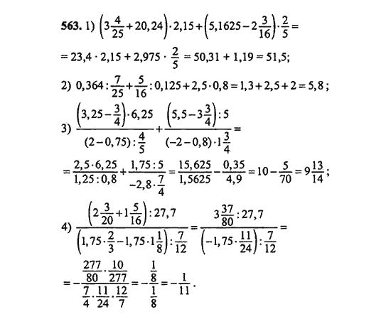 Ответы на переводной экзамен по математике 8 класс