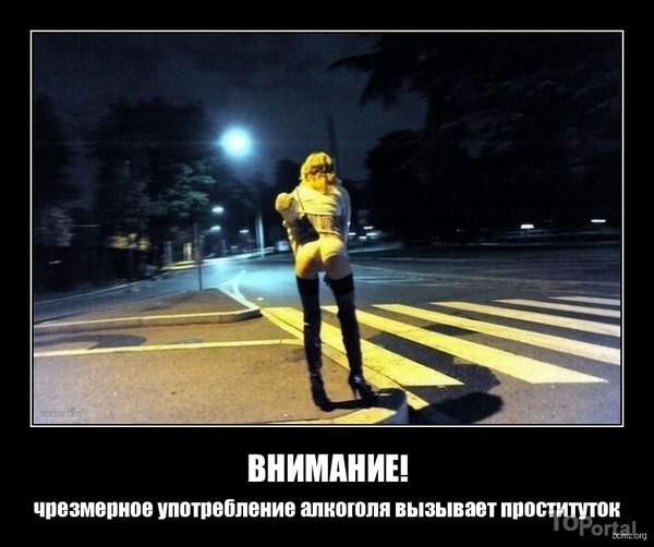 Проститутки в реальном времени онлайн