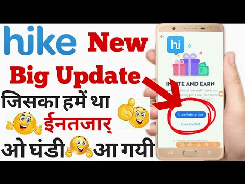 Hike download new version 2018