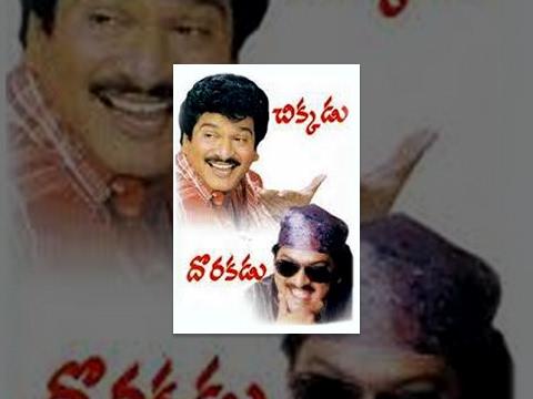 Shiva Linga Full Movie In Telugu Watch Online