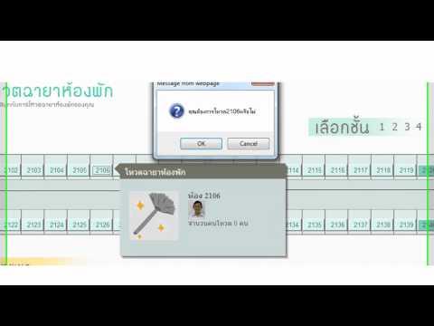 Thesis online silpakorn