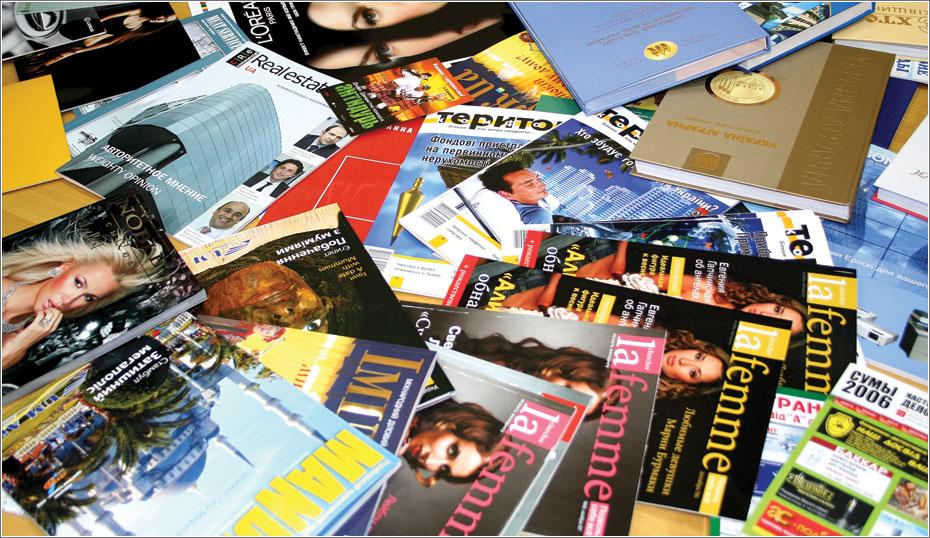 Скачать книги и журналы бесплатно через торрент