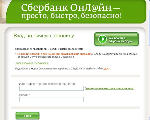Онлайн сим виртуальные номера войти на страницу