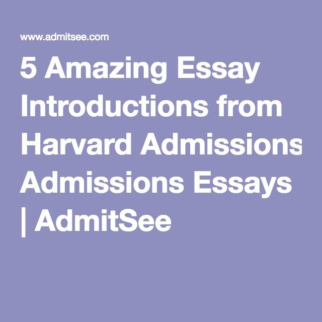Successful Ivy League Application Essays Full