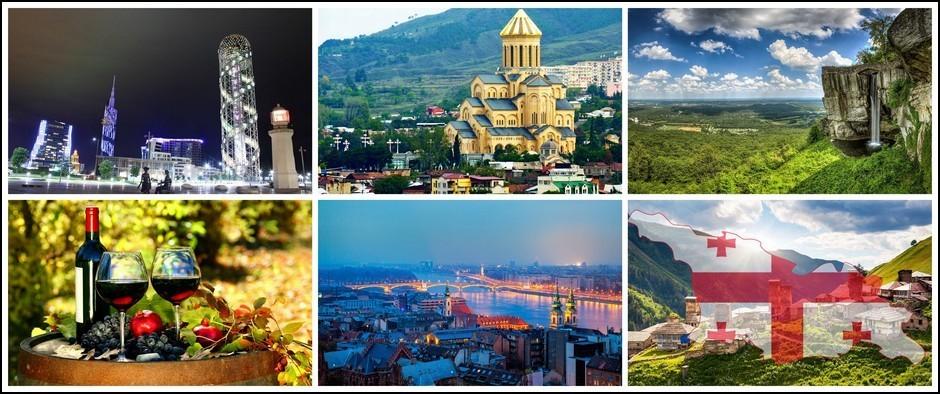 Отдых в грузии туры