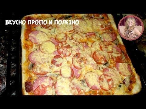 Рецепт тонкой быстрой пиццы в духовке