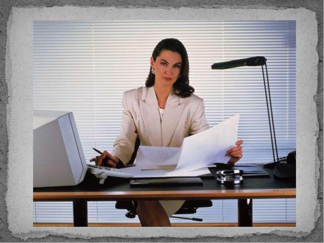 Ищу работу секретаря любовницу