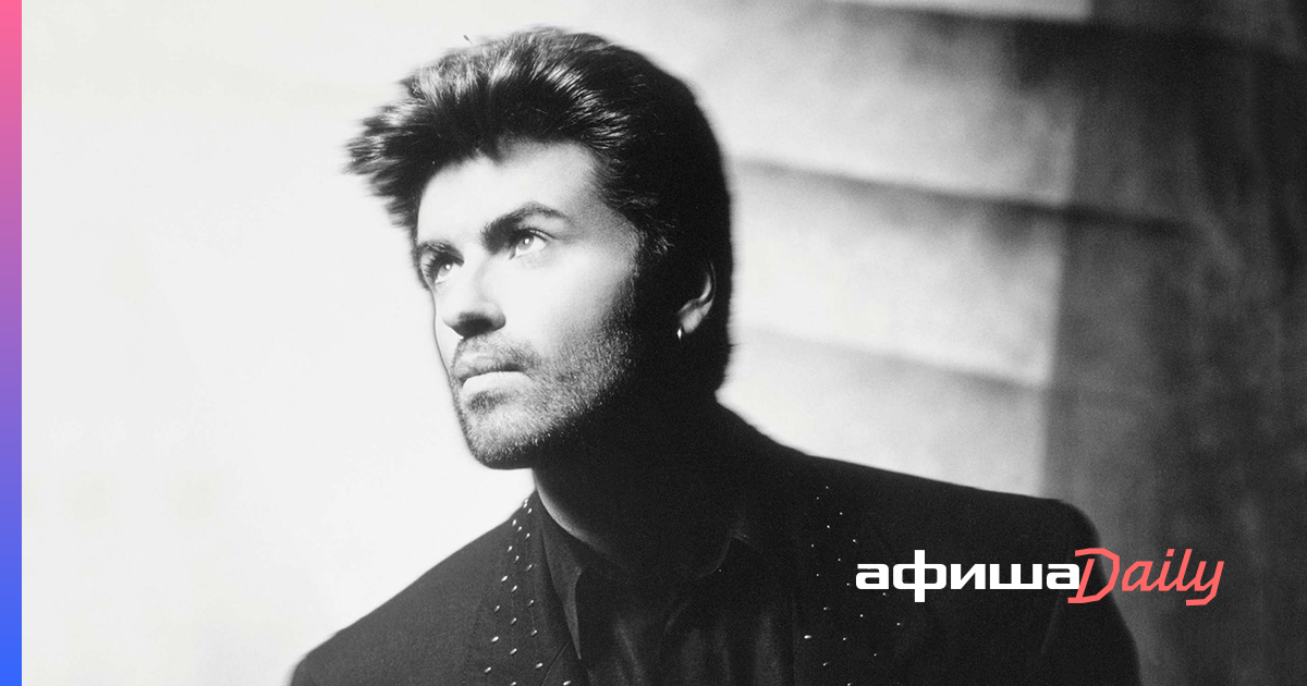 10 песен Джорджа Майкла, которые невозможно забыть