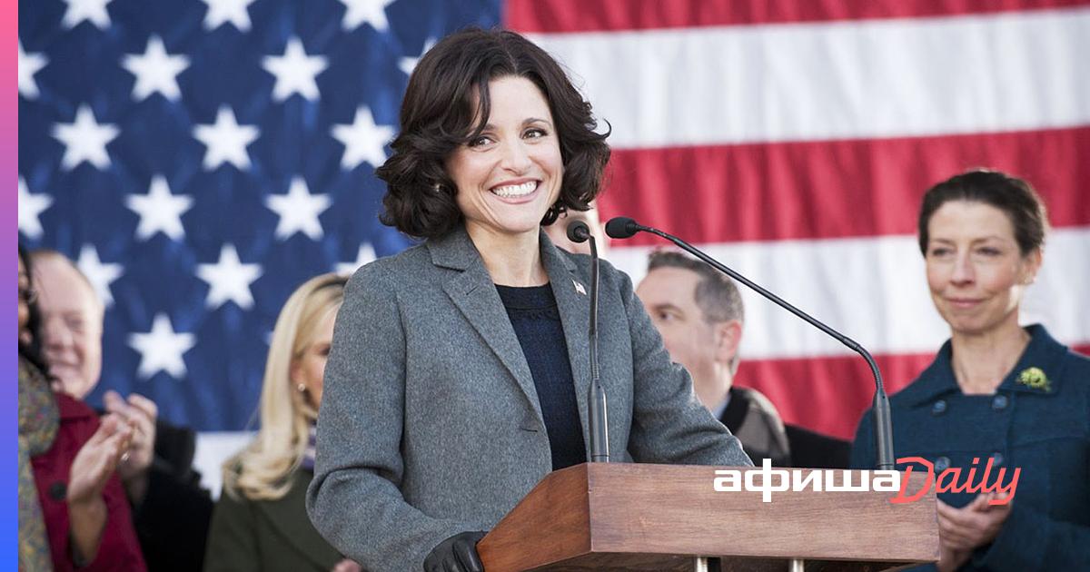 9 президентов из сериалов, которые лучше Трампа и Клинтон