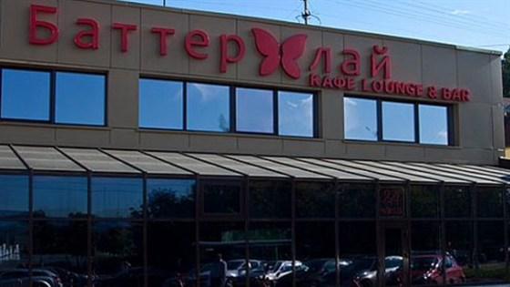 Ресторан Баттерфлай - фотография 1