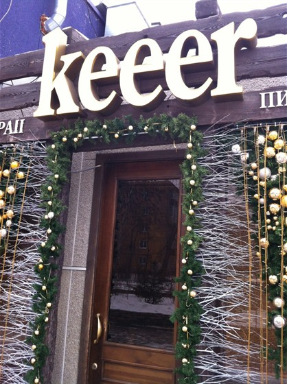 Ресторан Keeer - фотография 1