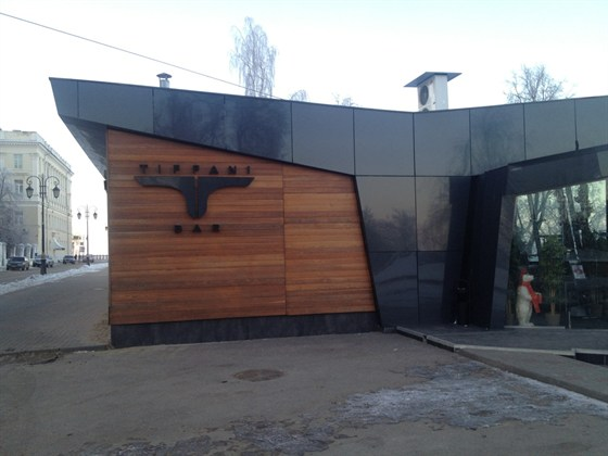 Ресторан Tiffani - фотография 9