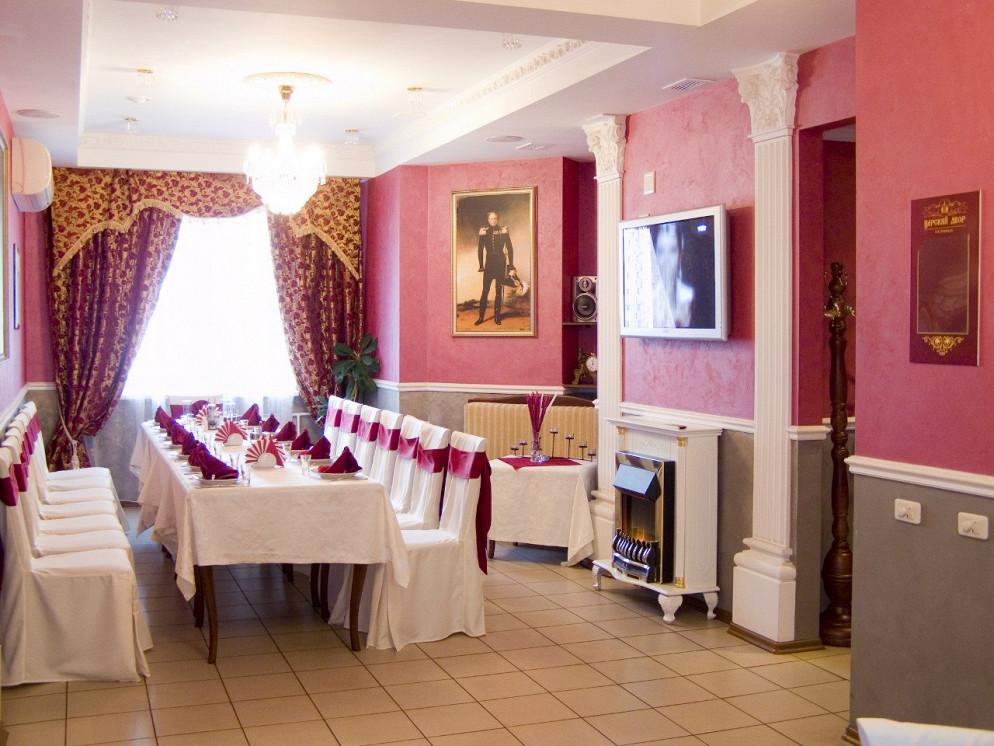Ресторан Царский двор - фотография 1