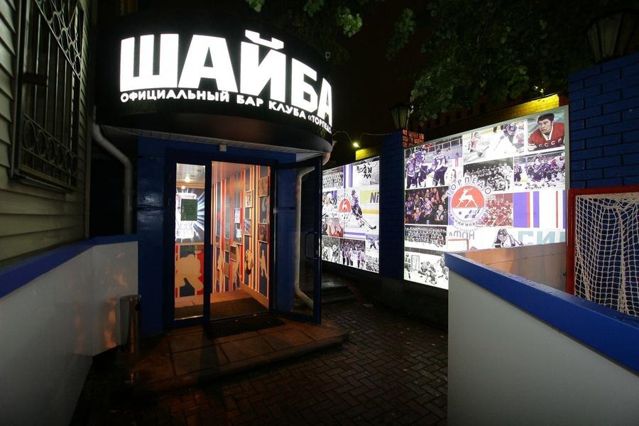 Ресторан Шайба - фотография 1