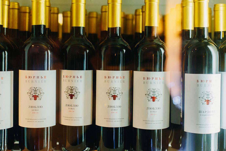Ресторан Люблю: Led. Wine. Love's - фотография 14