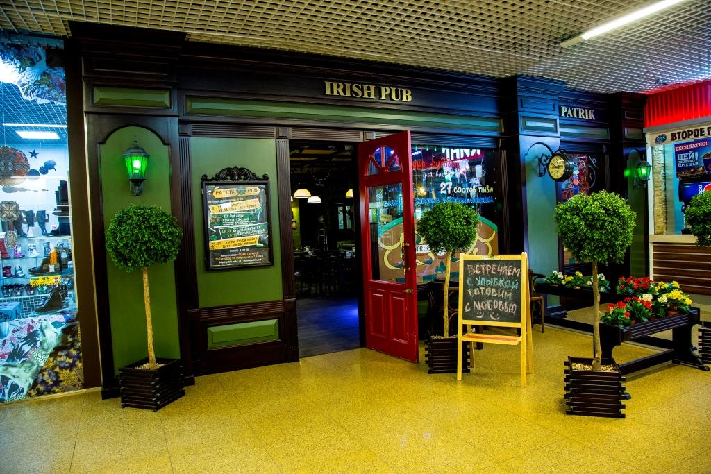 Ресторан Patrik Pub - фотография 15 - Вход в Паб