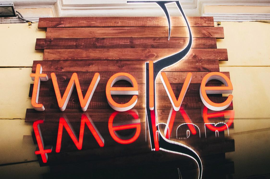 Ресторан Twelve - фотография 1